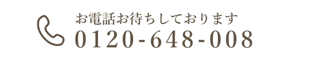 043-274-6480